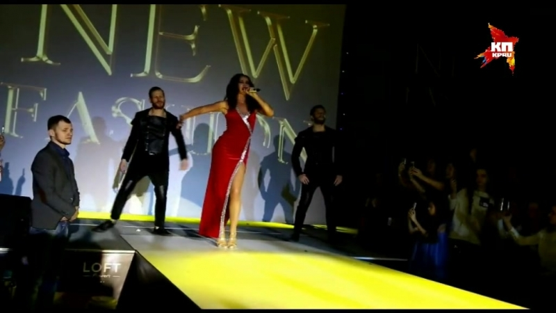 Ольга Бузова выступила в Смоленске на international fashion festival