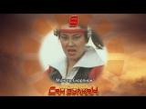 [dragonfox] Taiyo Sentai Sun Vulcan - 09 (RUSUB)