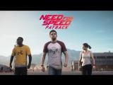 Официальный сюжетный трейлер Need For Speed Payback