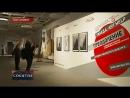 События(2018-02-07__11-30)_Международная выставка «Преодоление»