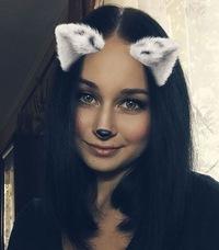 An Kuritsyna