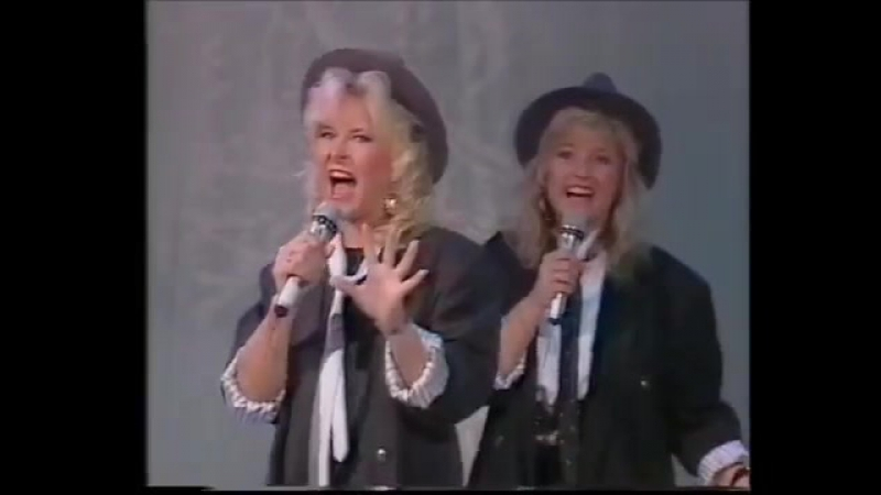 BOBBYSOCKS - Walkin On Air (1987)
