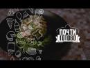 """Кулинарное шоу """"Почти Готово"""" 4 выпуск"""