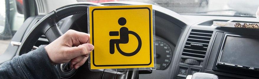 В России могут запретить эвакуацию машин со знаком «Инвалид»