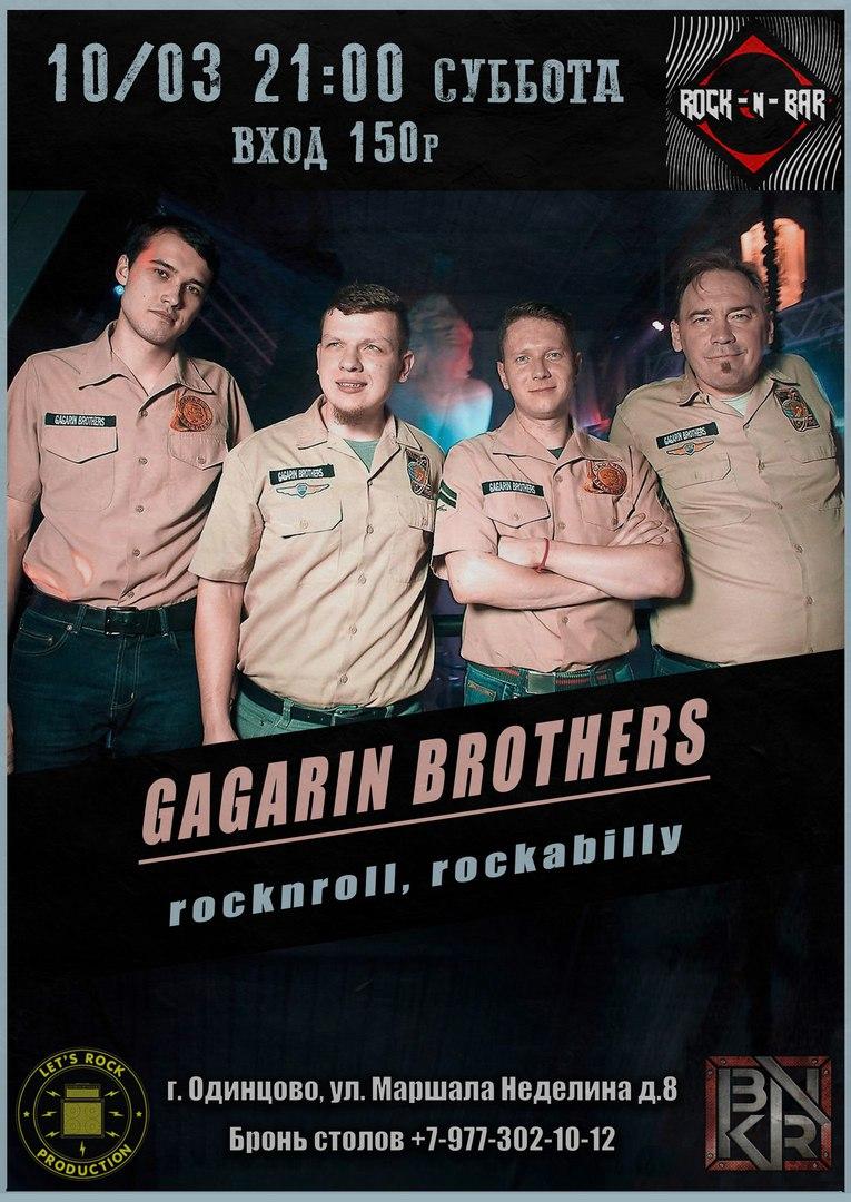 10.03 Gagarin Brothers в ROCK-n-BAR!