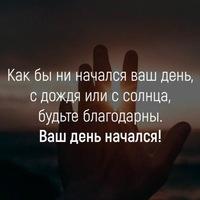 Анкета Негматов Баха