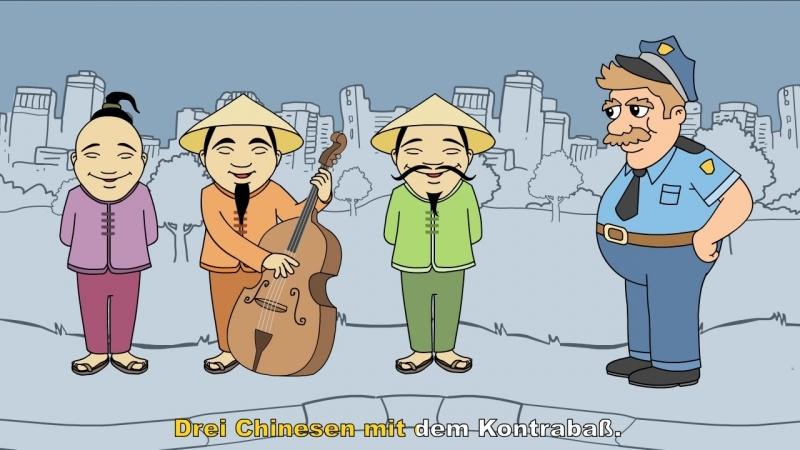 Drei Chinesen mit dem Kontrabass - Kinderlieder zum Mitsingen - Sing Kinderlieder