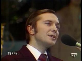 Геннадий Белов - Здравствуй, мама.mp4