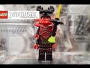 DECOOL- Ninjago Генерал Козу «День Ушедших» (10049)-ОБЗОР