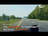 Самолет совершил аварийную посадку на оживленное шоссе в США
