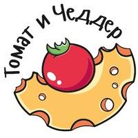 tomatocheddar