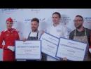 Первый в России кулинарный поединок по разработке бортового меню «На высоте. Российский конкурс шеф-поваров»