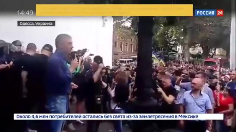 В Одессе протестующие захватили горсовет и требуют встречи с мэром и президентом - Россия 24