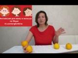 Как играть с малышом на английском языке. Видео Сообщества Английский для мамы и малыша c Биной. vk.com/englishbina