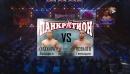 МЯСОРУБКА! Русский боксер против мастера дзюдо из Японии