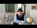 Директор ТИЦ Таганрог и лучший экскурсовод Ростовской области приглашает