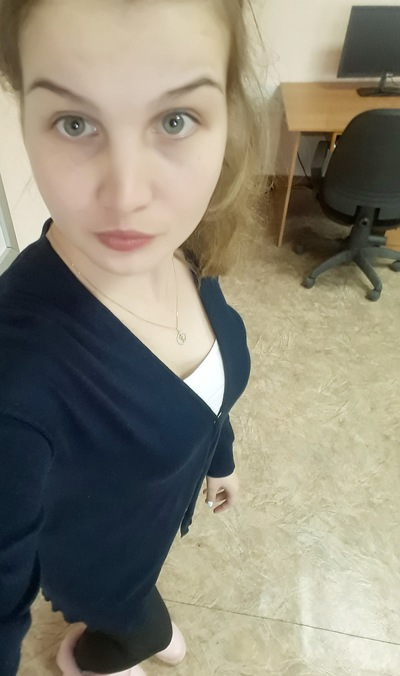 Виктория Раменская