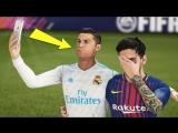 Best FIFA 18 FAILS