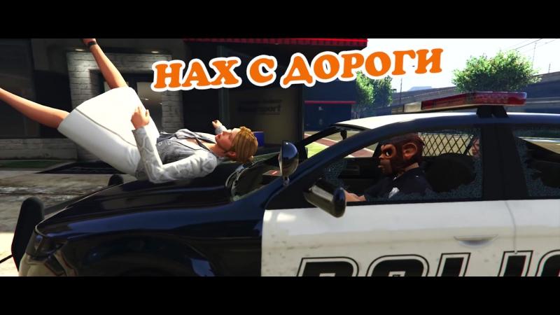 GTA online что будет ? когда выйдет DLC Уличные гонки и Полиция Закон и Порядок