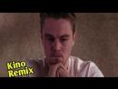 отступники 2006 фильм матрица 1 kino remix пародия 2017 фильм Киану Ривз Лоренс Фишбёрн ржачные самые смешные видео приколы 2017