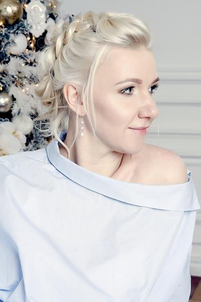 Ульяна Чекмарева