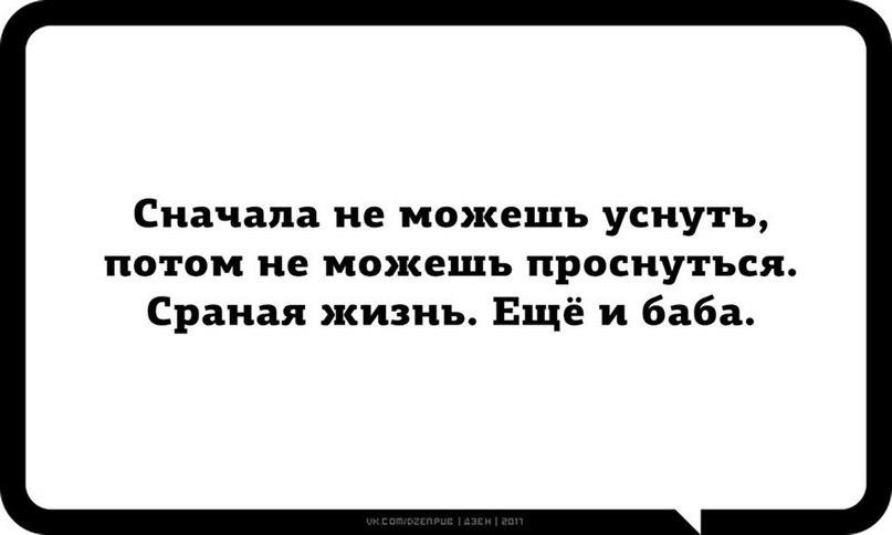 https://pp.userapi.com/c841137/v841137942/19a82/fL2yaLT6fm8.jpg