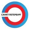 """СПб ГАУ """"Центр трудовых ресурсов"""""""