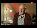 Тайны советского кино, 2012. Приключения Шерлока Холмса и доктора Ватсона