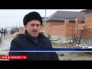 В Шали возводят поселок для жителей, которые согласились на снос их домов