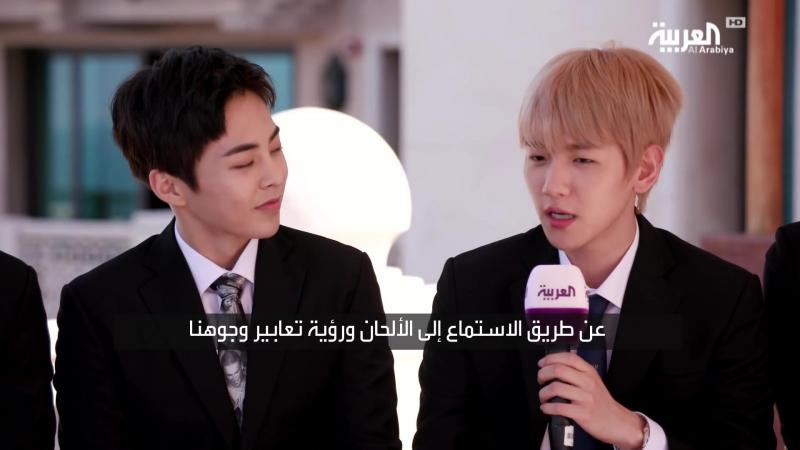 180124 EXO Interview in Dubai (Part 1)