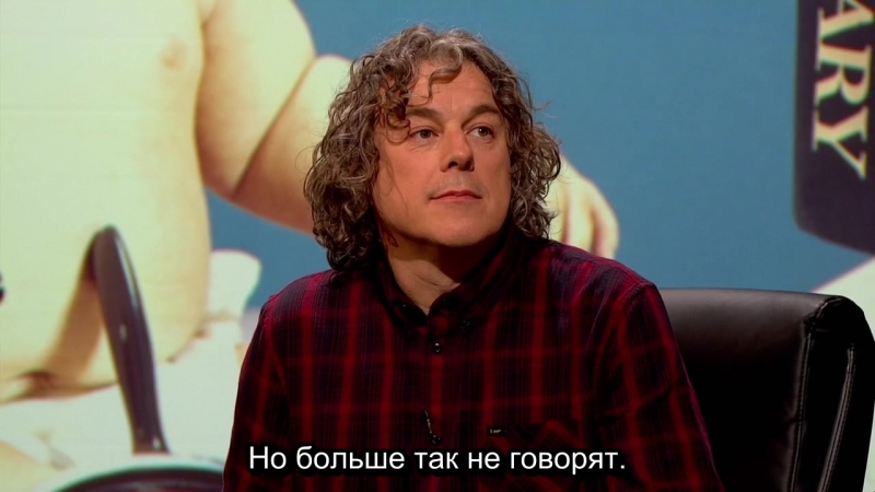 O Series Episode 7 Opposites XL (rus sub) (Sara Pascoe, Jimmy Carr, Colin Lane)