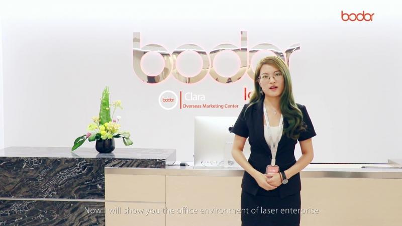 Bodor laser офис
