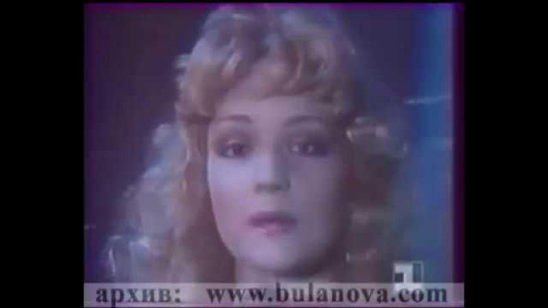 Прощай любимый мой - Т.Буланова (1994)