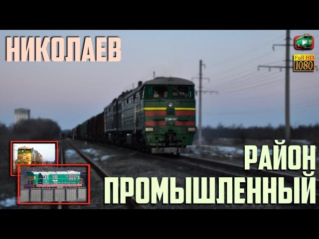 УЗ Промышленный район Николаева НГЗ Жовтневая Прибугская