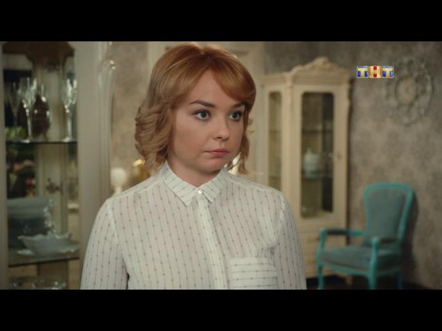 Улица, 1 сезон, 29 серия (16.11.2017)