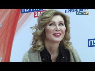 Известная певица Вика Цыганова рассказала, почему Курган стал для нее родным