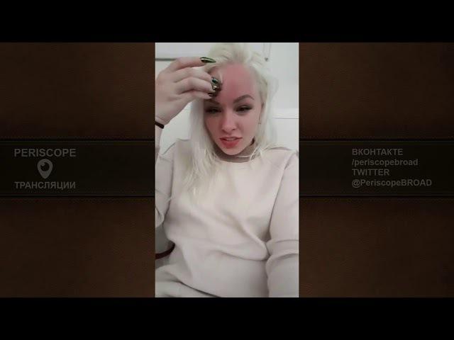 Lola Taylor про Загар Шмот Пашу Техника Instagram Трансляция 13 12 17