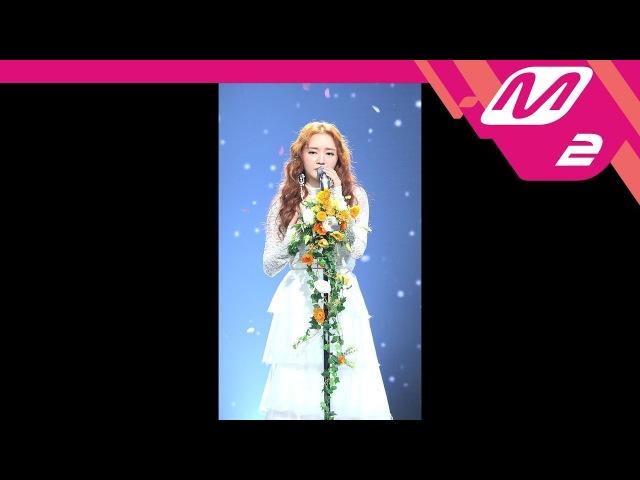 [MPD직캠] 소정(레이디스 코드) 직캠 'Stay Here' (LADIES' CODE SOJUNG FanCam) | @MCOUNTDOWN_2018.3.8