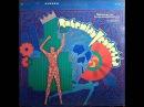 Bohemian Vendetta - Bohemian Vendetta 1968 (FULL ALBUM) [Psychedelic, Garage Rock]