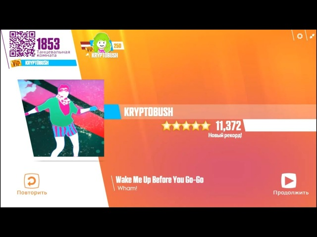 Just Dance Now - Wake Me Up Before You Go-Go by Wham! [5 stars]
