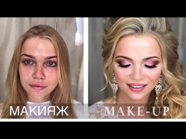 Макияж глаз на каждый день. Make Up every day. » Freewka.com - Смотреть онлайн в хорощем качестве