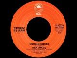 Heatwave ~ Boogie Nights 1976 Extended Disco Purrfection Version