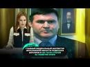 Главный федеральный инспектор Ярославской области отделался штрафом за убийст
