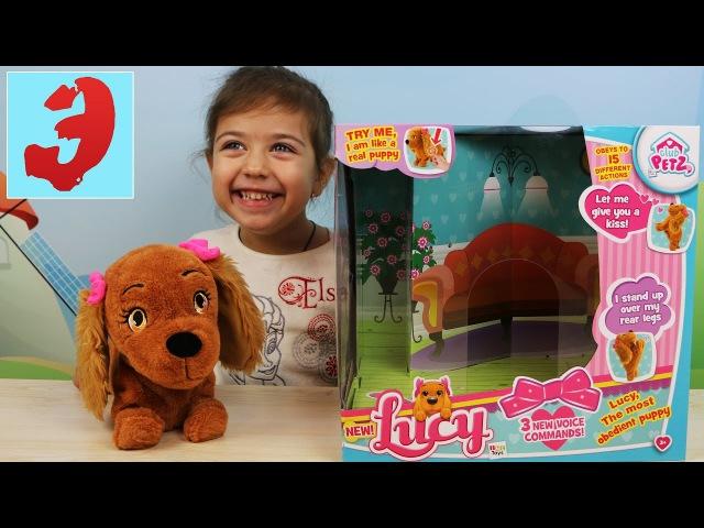 New! Интерактивный домашний питомец собака Люси. Lucy Dog IMC Toys. Эмилюша играет с собак...