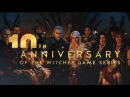 Ведьмаку исполняется 10 лет - Ролик от CD Project RED The Witcher 10 years