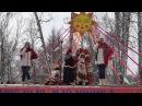 Молодёжный центр СОВРЕМЕННИК совместно с Администрацией г.Кимры и Отделом по молодёжной политике: Праздничная программа Народная Масленица от 18 февраля 2018 года (0 ) - на территории Городского парка.