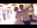 Степан та Марія Перший танець молодят