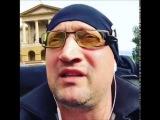 Гоша Куценко недоволен плиткой мэра Москвы Собянина  МЫ ВСЕ  suka ПЛИТКА