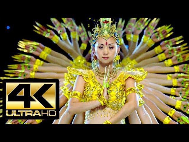 🎥 SAMSARA (2011) | Full Movie Trailer in Ultra HD | 4K | 2160p