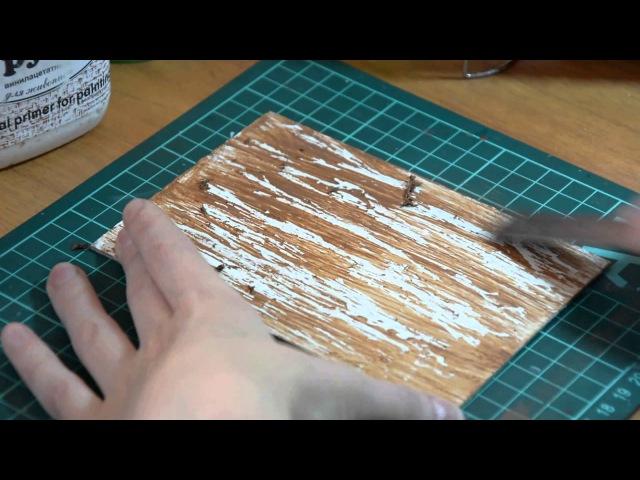 Мастер класс Имитация старой деревянной поверхности